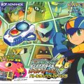 Rockman Real Operation Cover