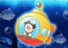 deep sea life