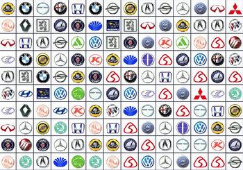 car logo puzle inbox