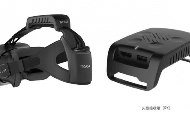 Htc Vive To Come Out With A Wireless Upgradable Kit