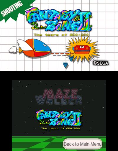 FantasyZone2