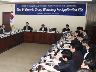 Workshop Important To PyeongChang In 2018 Bid