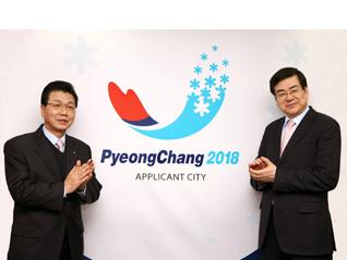 PyeongChang 2018 Olympic Bid Logo Unveiled