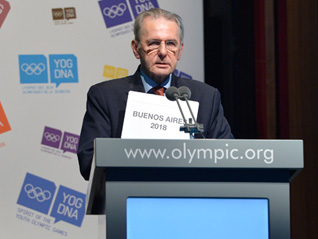 Buenos Aires Grabs Surprise Victory to Win 2018 Youth Olympic Games