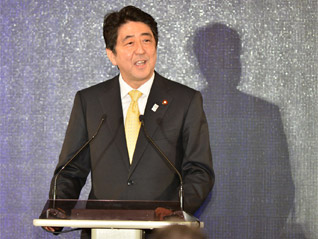 Japanese Prime Minister says Tokyo 2020 Will Help Inspire World with Earthquake Recovery