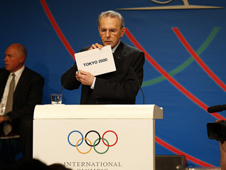 New Report Hints Tokyo 2020 Influenced Olympic Bid Vote With Sponsorship