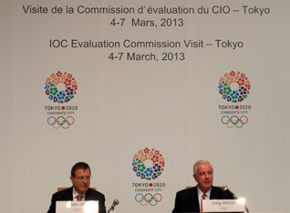 Tokyo 2020 Reaches Key Goals By End of IOC Evaluation