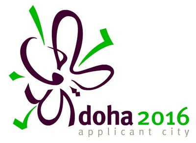 Doha 2016 at World Conference on Women and Sport