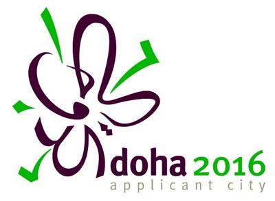 Doha, Qatar's 2016 Olympic Bid Logo