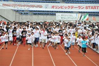 Tokyo 2016 Promotes Strategic Plan At World Sport Congress
