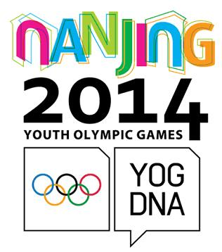 Nanjing 2014 Summer Youth Games Emblem Unveiled