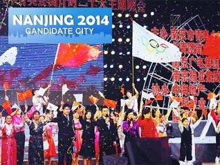 Nanjing, China Elected To Host 2014 Summer Youth Olympic Games
