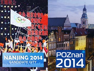 IOC To Select Host City For 2014 Youth Olympic Games