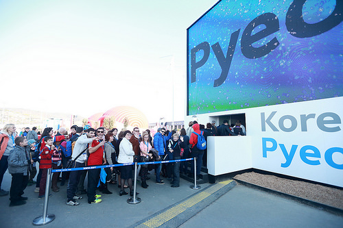 "PyeongChang 2018 Handover Ceremony Features ""A Journey Together"""