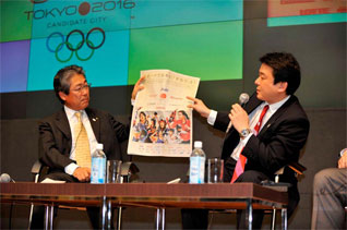Tokyo 2016 – Financial Stability, Commercial Opportunity