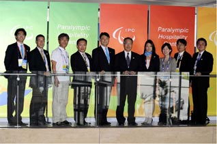Tokyo 2016 Delegation To Learn From Beijing Paralympics