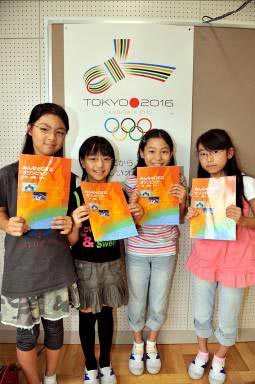 tokyo_school_398292662.jpg