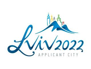 Lviv's Bid For 2022 Winter Games Won't Be Derailed