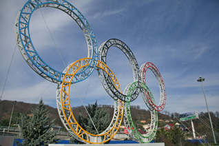 Russia Considering 2028 Summer Olympic Games Bid – Sochi Not Ruled Out As Host