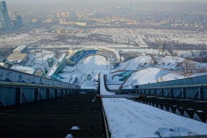 View of Almaty from Proposed Ski Jump venue for Almaty 2022 Olympic Winter Games (Photo: Almaty 2022)