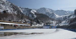 The Medeu Speed Skating Venue, the highest skating rink in the world (GamesBids Photo)
