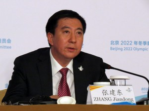 Jiandong Zhang, Beijing Vice Mayor and Vice President of Beijing 2022, speaks at March 25, 2015 press briefing in Beijing (GamesBids Photo)