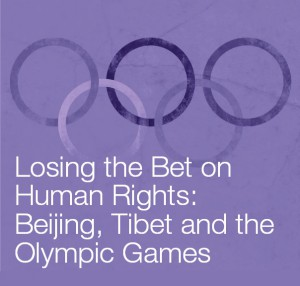 Cover page of new report by Tibet groups