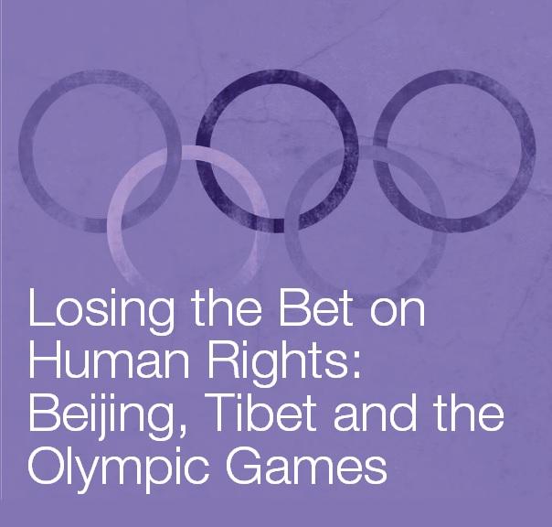 Tibet Group Asks IOC To Reject Beijing's 2022 Bid