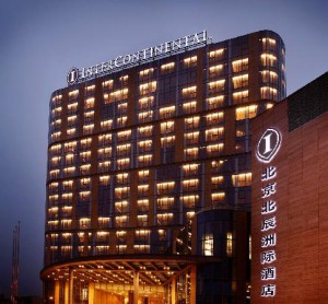 IOC Evaluation Commission will meet at the Intercontinental Beijing Beichen Hotel