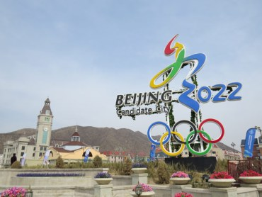 Beijing Wins Bid To Become First City To Host Winter and Summer Olympic Games