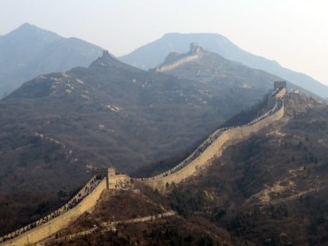 Beijing 2022 Athletes Will Compete in the Shadow of the Great Wall of China