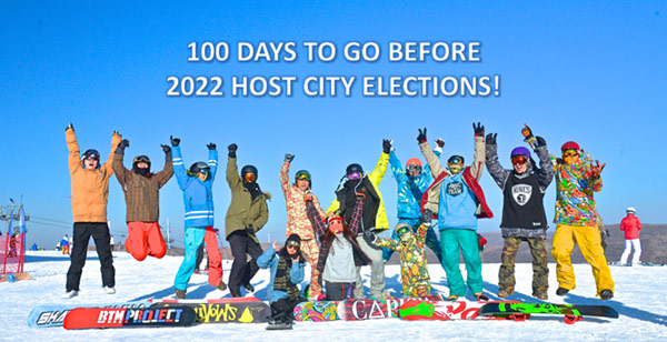 Beijing 2022 Celebrates 100 Days To Go on Social Media (Beijing 2022 Photo)