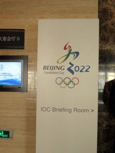 Meetings with the IOC are held behind closed doors (GamesBids Photo)