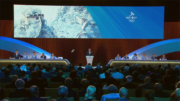 Beijing 2022 presents Olympic bid at the 128th IOC Session in Kuala Lumpur