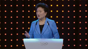 China's Vice Premier Liu Yandong presents to IOC