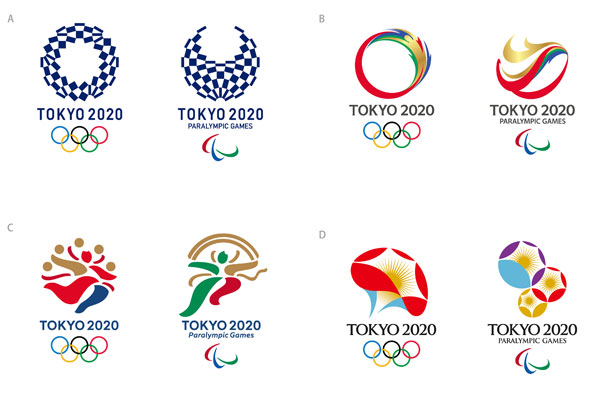 Tokyo 2020 Seeks Public Input On Four New Emblem Designs