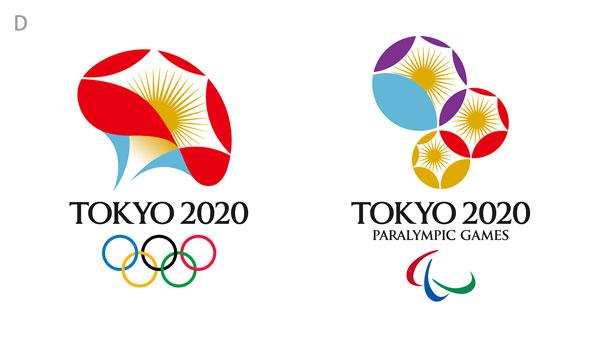 tokyo2020d