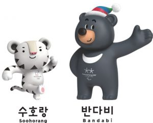 Soohorang the Tiger and Bandabi the Bear are PyeongChang 2018 mascots