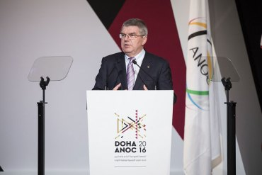 "Trump Calls IOC President Bach To ""Express Strong Support"" For LA 2024 Olympic Bid"