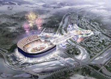Calgary 2026 Olympic Bid Moving Forward With Provincial and Federal Interest