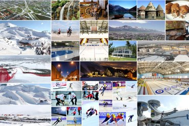 "Erzurum 2026 Boasts ""Wealth of Experience"" Behind Turkey's First Winter Games Bid"