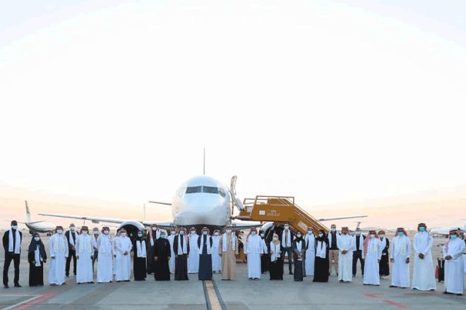 Riyadh 2030 Asian Games bid delegation departs Saudi Arabia heading to Muscat, Oman on December 12, 2020 (Riyadh 2030 Photo)