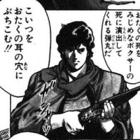 GAME裏技集💻-ファミコン【アーバンチャンピオン】-