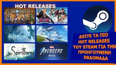 Τα Hot και Popular Releases του Steam