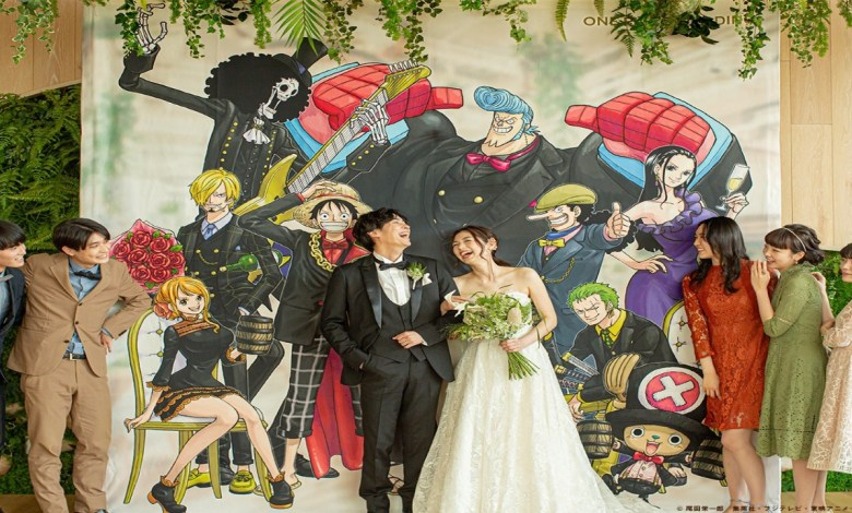 Γάμος αλά… One Piece