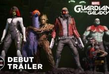 Ε3 2021: Square Enix Presents – Ανακοινώθηκε το Guardians of the Galaxy