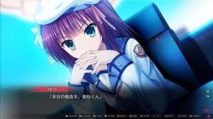 Visual Novel Vn Crack