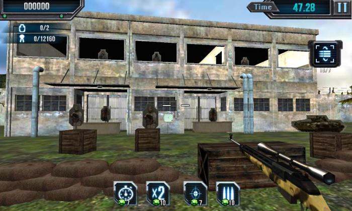 Gun Simulator download free