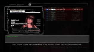 DOA5 Ultimate 2v2 Screen 3
