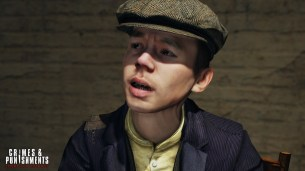 Sherlock Holmes CAP Screen 1